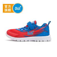 【1件3折到手价:71.7】361°361度童鞋男童跑鞋秋季男童鞋儿童运动鞋N71813503