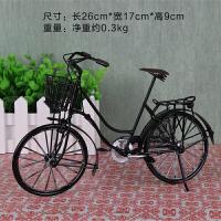 工艺品摆件铁艺自行车软装家居饰品 橱窗装饰桌面汽车摆件复古