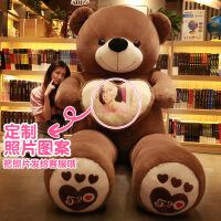 大熊毛绒玩具女生2米泰迪熊熊猫公仔可爱抱抱熊大号布娃娃送女友 (定制款下单联系客服)
