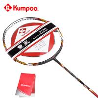 正品包邮全碳素薰风Kumpoo羽毛球拍E E80 E61 E60 E62 E53 E52熏风攻防兼备耐打