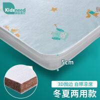 婴儿床垫天然椰棕乳胶新生儿宝宝儿童床垫子冬夏两用幼儿园可定做