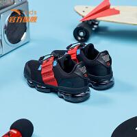 安踏(ANTA)官方旗舰店儿童男童鞋运动鞋中大童NASA全掌气垫跑步鞋新款6~16岁31855588