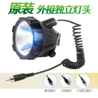 45w蓝光钓鱼灯头3.7伏10W电瓶紫光夜钓分体头USB充电宝直接灯