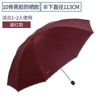 天堂伞超大雨伞折叠晴雨两用伞三折防晒防紫外线遮阳伞太阳伞男女