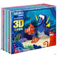 乐趣 迪士尼经典故事3D立体剧场第二辑4四册 正版授权 灰姑娘 立体故事 经典形象 亲子阅读 3-4-5-6岁 儿童礼