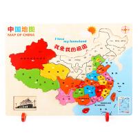 中国地图拼图男孩女孩玩具木质益智儿童宝宝早教拼图