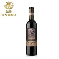 张裕特选级解百纳干红葡萄酒