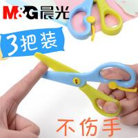 晨光幼儿/儿童安全剪纸刀护手不伤手3把装剪纸塑料剪刀学生用包邮