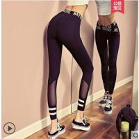 瑜伽裤女紧身高腰弹力蜜桃提臀健身裤户外新品薄款九分跑步速干运动裤