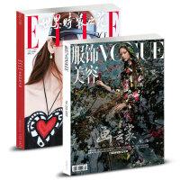 VOGUE服饰与美容杂志2017年12月+elle世界时装之苑2017年12月共2本打包