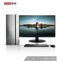 联想(Lenovo)天逸510 Pro商用台式电脑整机(i7-7700 16G 128G SSD+1T GTX1060