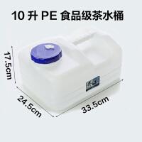 户外水桶车载纯净饮用水桶矿泉装水桶带盖家用手提储水箱PE自驾游 10茶道水桶 高17.5cm