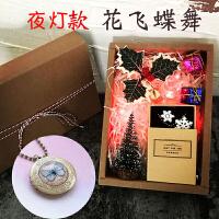 创意新奇diy韩国生日礼物送女生朋友闺蜜友情文艺特别情人节新年 夜灯款