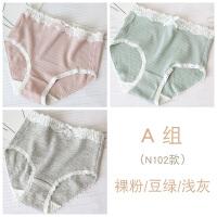 日系3条装纯棉女士内裤全棉质面料蕾丝包臀高腰女式内裤大码