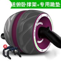 健腹轮巨轮家用静音健身器材男女滚轮减肚腹肌训练器收腹器