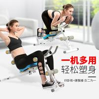 家用美腰机仰卧起坐板懒人收腹机健身运动器材