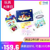 七田真闪卡右脑开发训练玩具宝宝数字点卡记忆卡早教圆点故事卡片