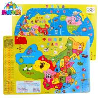 木制儿童地图拼图 2-3-5-6-7岁以上宝宝早教益智力玩具