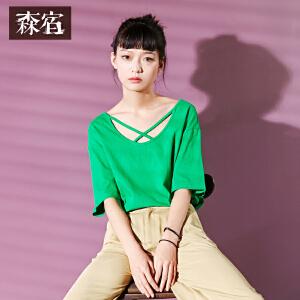 【尾品直降】森宿绿野驼影春装2018新款文艺细带装饰V领短袖T恤女