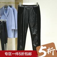 韩版PU皮拼接长裤女冬装新款 百搭显瘦打底休闲裤