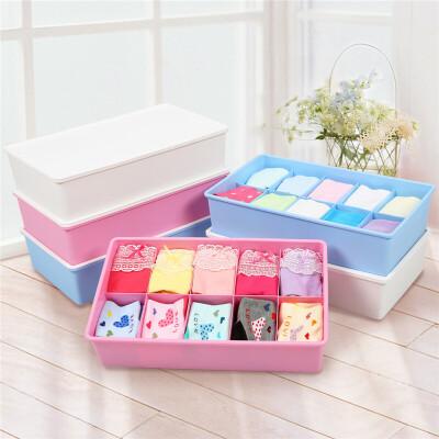 Yeya也雅多功能袜子内裤内衣收纳盒带盖塑料整理盒纯色大号储物盒两件套蓝色