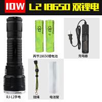 L2强光手电筒可充电亮多功能远射军氙气灯