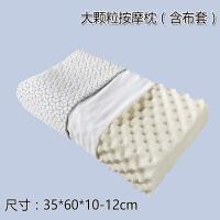 泰国天然乳胶枕头颈椎狼牙按摩乳胶枕高低单人学生枕芯护颈枕