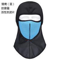 冬季保暖头套男女摩托车面罩电动车护脸防风防雾霾口罩骑行帽围脖