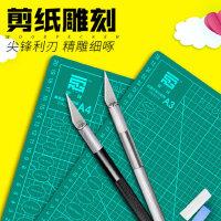 啄木鸟刻刀剪纸手工雕刻刀手账刻纸橡皮纸雕小笔刀雕刻工具套装