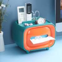 桌面收纳盒置物架化妆品床头神器办公室书桌上遥控器纸巾盒小盒子