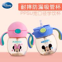 迪士尼 新品迪士尼学饮杯宝宝水杯儿童吸管杯婴儿防漏防呛训练杯PPSU奶瓶