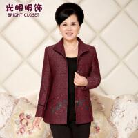 中老年女装春秋外套长袖妈妈装大码老年人服装上衣50-60-70岁外套