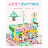 雪花片加厚儿童积木拼装塑料益智力女孩男孩大号拼插玩具legao