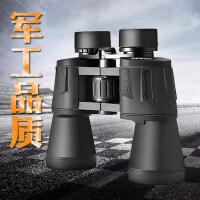 双筒望远镜高倍高清狙击手军事用望眼镜人体夜视找马蜂