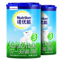 诺优能(Nutrilon) 幼儿配方奶粉(12―36月龄,3段)800g*2罐(新老包装随机发货)