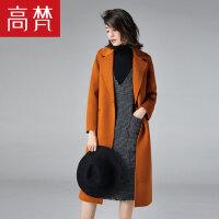 【1件3折到手价:679元】高梵毛呢大衣女中长款2018韩国新款韩版双面羊毛反季秋冬外套羊绒