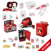 迷你小家具过家家玩具厨房儿童榨汁机果汁机冰箱玩具女孩微波炉具