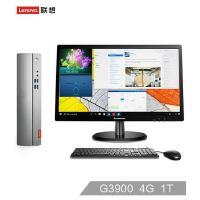 联想(Lenovo)天逸510S商用台式办公电脑整机 ( G3900 4G 1T 集显 WiFi 蓝牙 win10 )