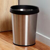 【清仓】欧润哲 12升不锈钢圆形压袋式垃圾桶 办公室酒店无盖纸篓垃圾收纳桶