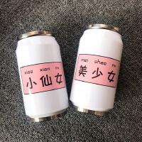 韩版水杯子小仙女保温杯可爱超萌可乐杯学生创意便携易拉罐吸管杯