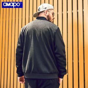 【限时抢购到手价:175元】AMAPO潮牌大码男装秋季潮胖子加肥加大码宽松嘻哈棒球服夹克外套
