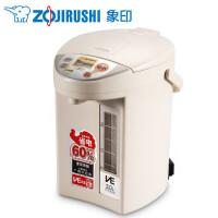 ZOJIRUSHI/象印 CV-CSH30C电热水瓶家用保温烧水壶自动恒温热水瓶