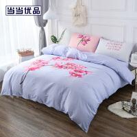 当当优品全棉四件套 133*72高密床单款双人床品件套 繁花