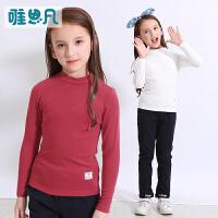 唯思凡女童长袖T恤2018秋季新款休闲打底衫中大童圆领保暖内衣上衣