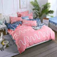 四件套磨毛被套件床单床品网红款小清新植物羊绒加厚斜纹