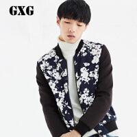 GXG男装 男士时尚藏青底白花休闲修身夹克外套#63821037