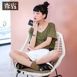 【尾品价75】森宿夏装2018新款文艺毛边拼缝字母刺绣T恤女