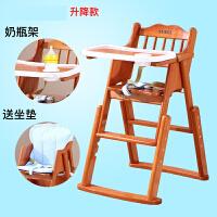 儿童餐椅宝宝卡通椅多功能餐椅小孩学坐婴儿餐桌椅饭桌凳子饭桌椅gt5