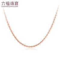 六福珠宝彩金项链女18K金项链十字扣圈百搭素链定价L18TBKN0003RB