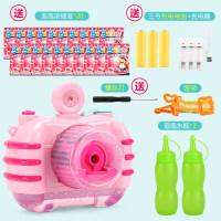 儿童玩具电动泡泡相机网红少女心吹泡泡枪全自动带灯光棒
